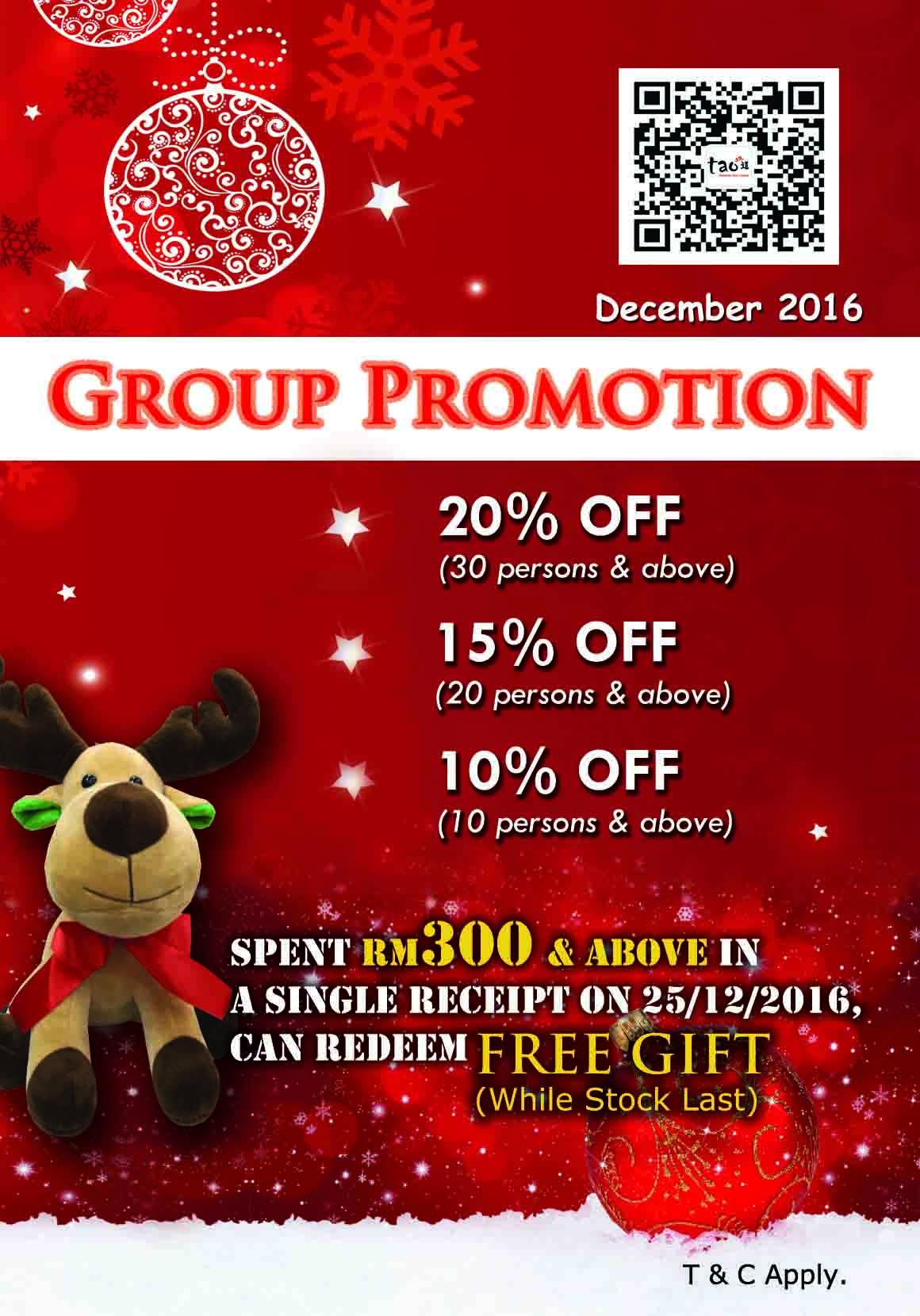 tao-cuisine - december promotion