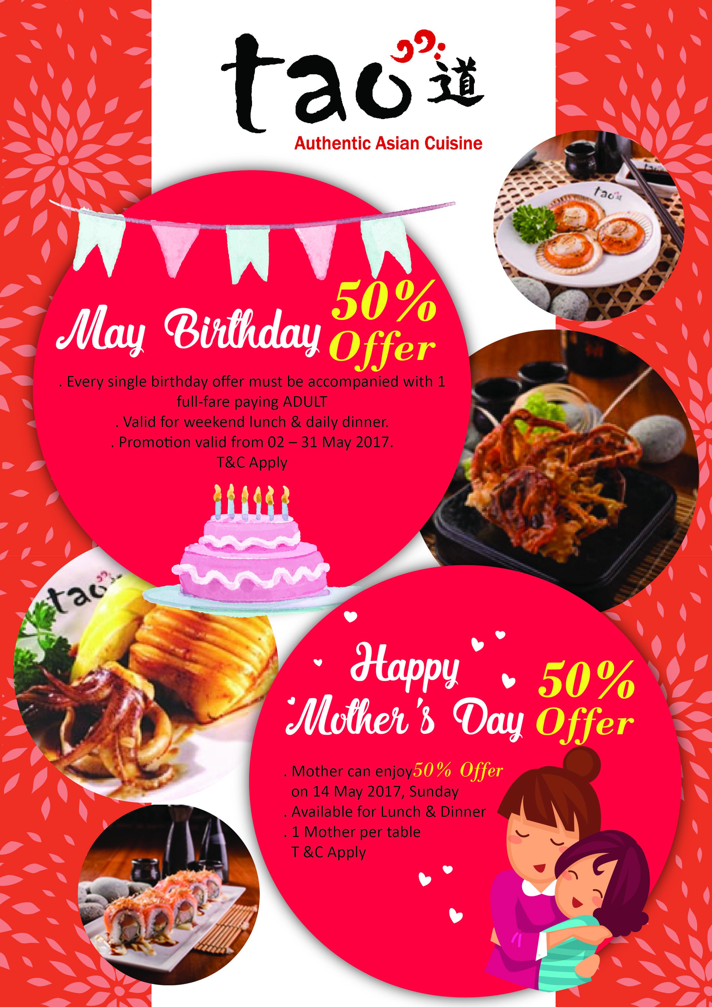 tao-cuisine - news & promo